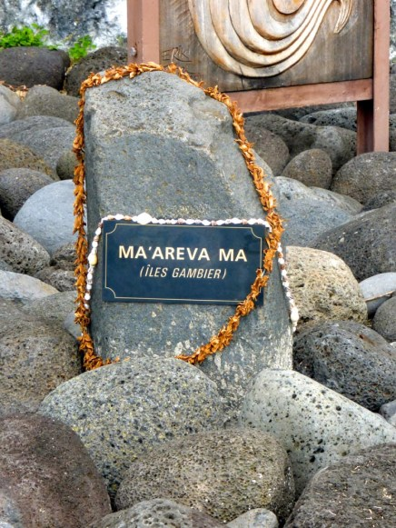 Tahiti - August 2014 - Memorial Site for Nuclear Testings - MA'AREVA MA (copy)